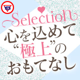 Selection (YESグループ)