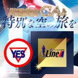 LINE 松山店(YESグループ)
